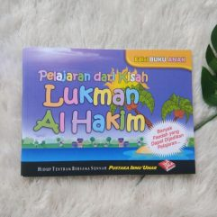 Buku-Anak-Pelajaran-Dari-Kisah-Lukman-Al-Hakim-1-e1580954894309